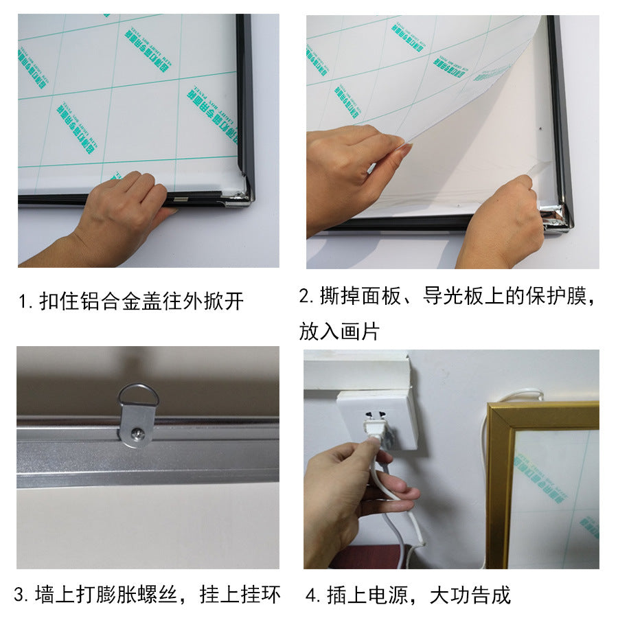 Light box 4 points led ultra-thin advertising light box can be opened on four sides