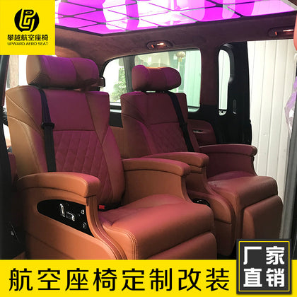 Mercedes-Benz car seat modification electric ventilation heating massage seat channel V260L widening widening