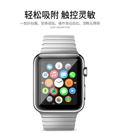 Applicable for Apple iwatch 1/2/3/4 generation Apple Watch silk screen protective film 42mm glass film 38mm
