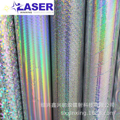 Laser bronzing film for fabrics Flash laser effect Full-faced hot stamping film Factory direct sale