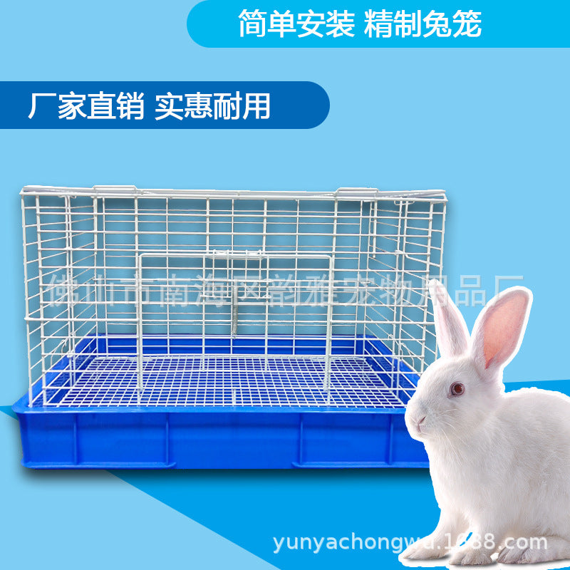 Supply rabbit cage automatic decontamination spray plastic cage heightening tray guinea pig cage home breeding