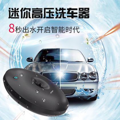 Portable wireless home high pressure outdoor car washer Small car multi-function car washing machine
