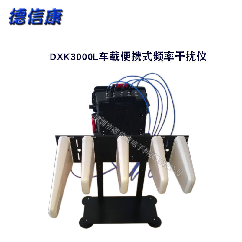 DXK3000L portable / vehicle frequency interference instrument