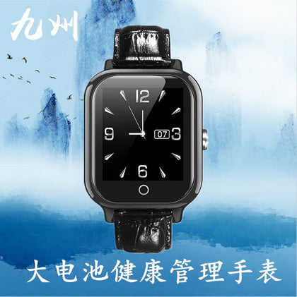 New elderly positioning watch GPS two-way call 600MA big battery elderly health watch blood pressure measurement