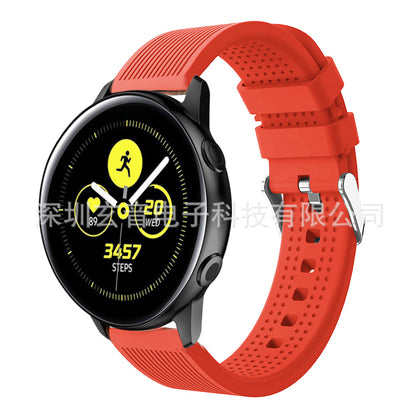 Samsung galaxy watch active / active2 silicone strap
