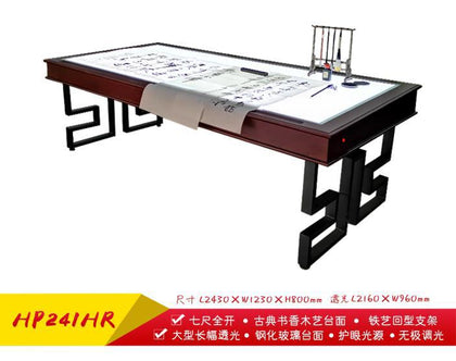 HP Feng intelligent lifting painting and calligraphy copy table copy table classical wooden drawing copy table calligraphy drawing table