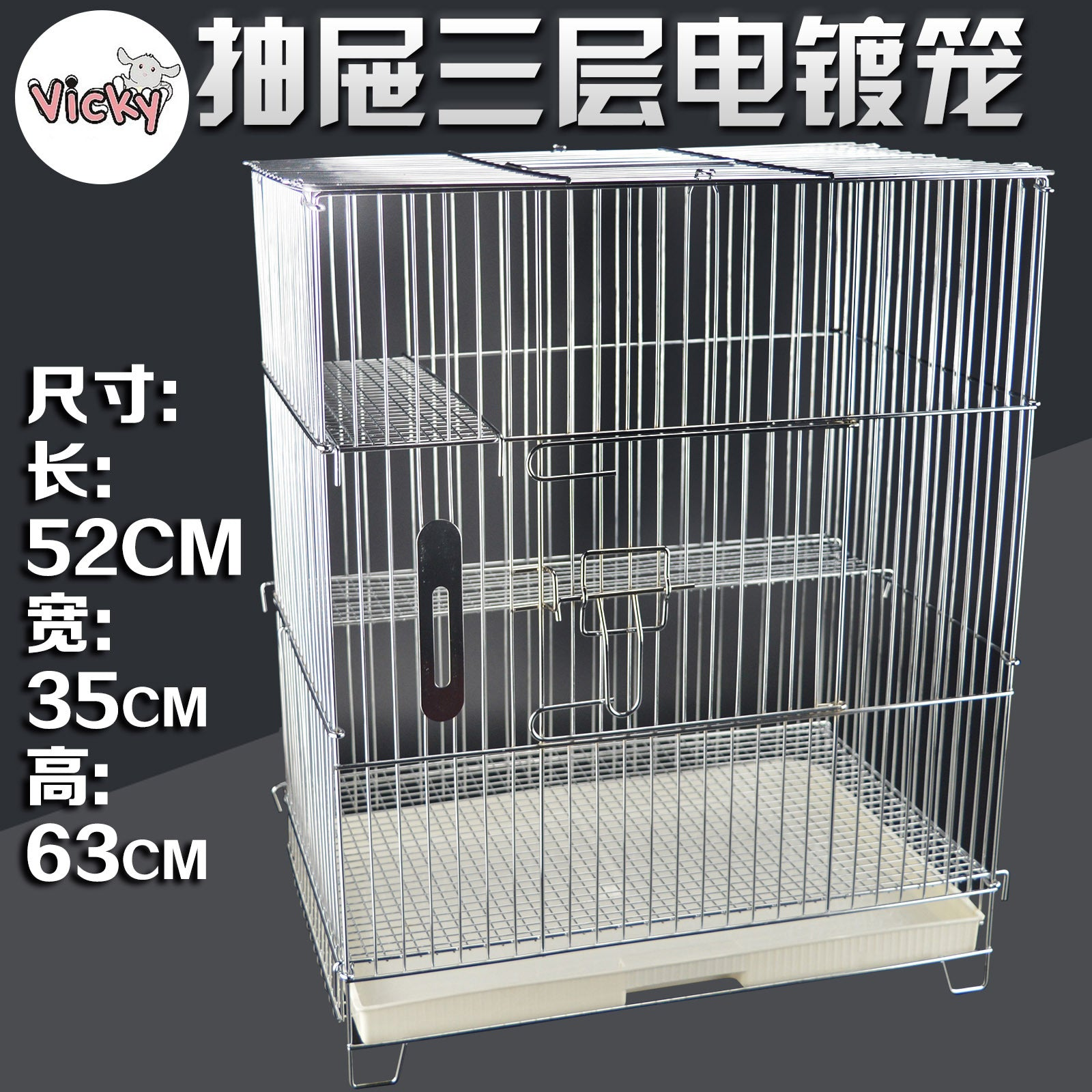 Three-layer dragon cat cage Golden flower squirrel cage Hamster guinea pig honey bag 鼯 large extra large chinchillas cage