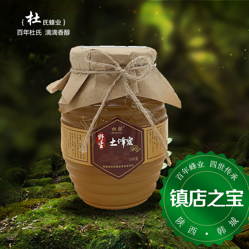 Original ecological bee wild crystal soil honey manufacturer farmer native product crystal honey 500g