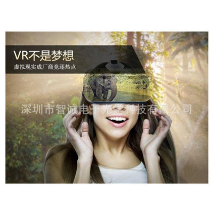 Professional intelligent VR glasses Ruixin micro MTK motherboard design VR one machine teaching machine Android motherboard