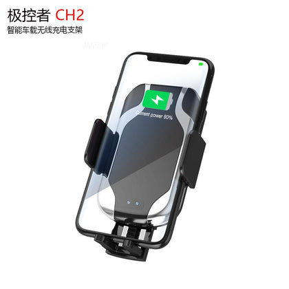 CH2 smart car wireless charging bracket mobile phone telescopic buckle type voice tuyere clip accessories headlights
