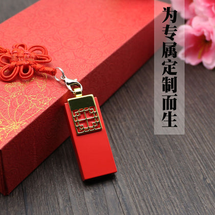 Metal Chinese style U disk Gifts can be OEM corporate gifts Bank gifts