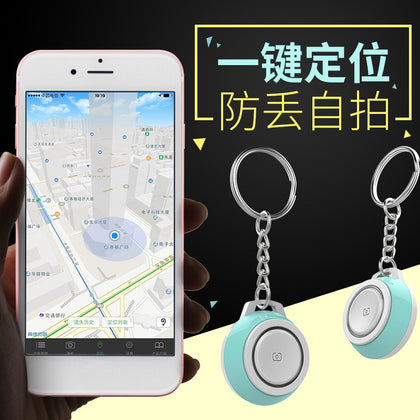 Smart Bluetooth anti-lost device RCOSE new anti-lost positioning self-timer anti-lost keychain self-timer