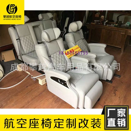 Business car Senna Purivia Elfa car electric aviation business massage seat factory direct sales