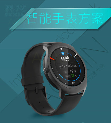 2019 new smart watch solution solution scan code payment step heart rate monitoring software and hardware development
