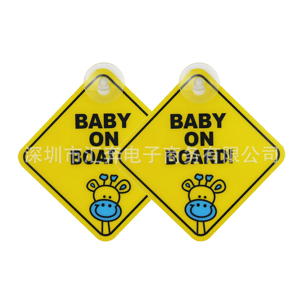 Car sucker type baby warning sign Baby in the car prompt car stickers wholesale foreign trade new 1 pair