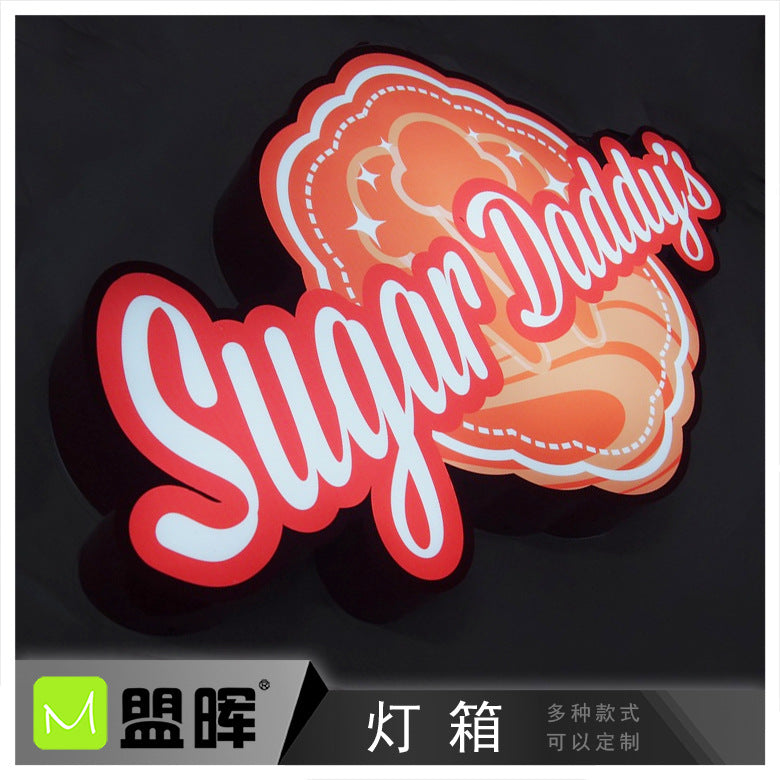 Led advertising light box UV advertising ultra-thin light box foil advertising light box logo light box custom