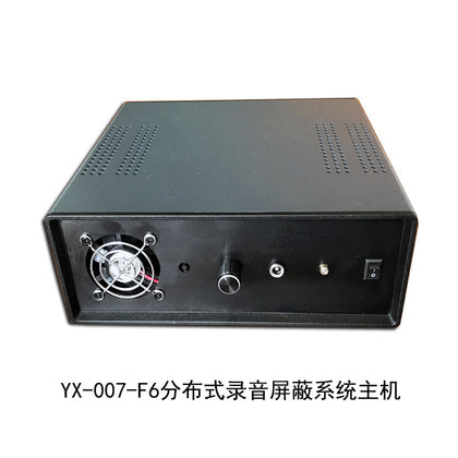 Yingxun YX-007-F6 distributed recording and shielding system Office conference room anti-recording shield
