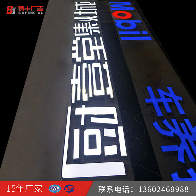 The company's signature outdoor door boutique highlights advertising words brushed stainless steel wide-brimmed acrylic LED letters