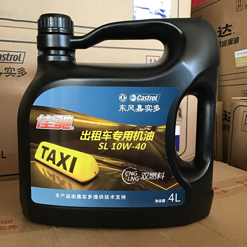 Jiachi taxi dedicated SL10W40 four-liter equipment