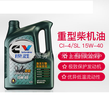 Kang Sheng CV Star Fighter TOPFLITE V5 Heavy Duty Diesel Engine Oil 15W-40 CI-4SL Genuine Oil 4L
