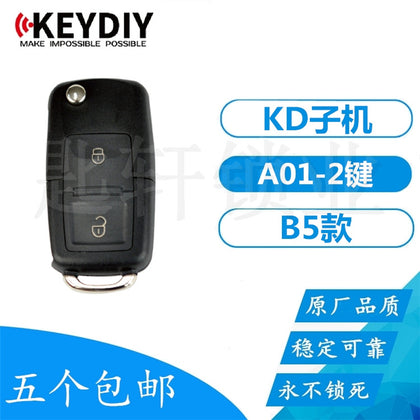 KD machine KDX1 sub-machine KD600 sub-machine B5 A6 blade front A series NA electronic sub-machine adapter