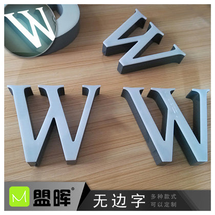 Outdoor resin luminous word door signboard Acrylic advertising signboard luminous characters Chain store door billboard