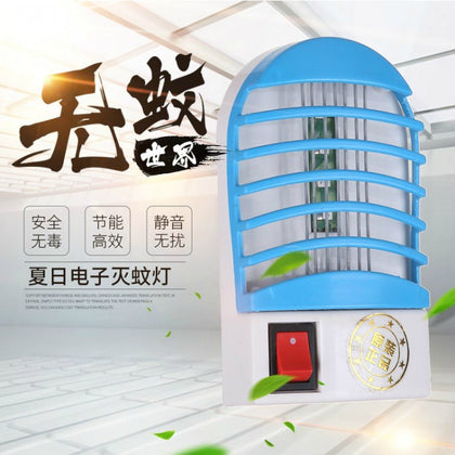 Mosquito Killer Multifunction LED Outdoor Mosquito Light Home Radiation Free Mosquito Trap Flycatcher