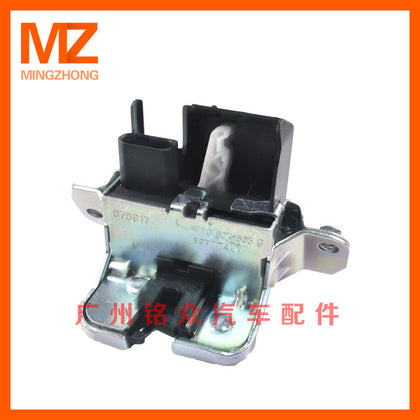 Factory direct tailgate lock actuator 7P0827505G 7P0 827 505G