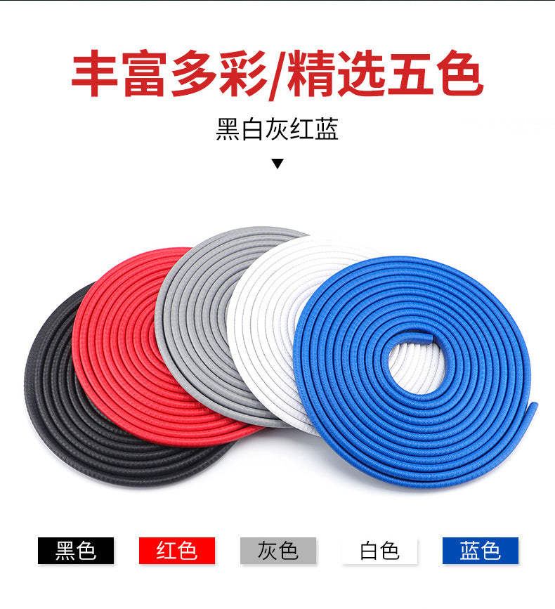 Car door anti-collision strips paste anti-scratch invisible protection rubber strip door anti-scratch 蹭 stickers universal decorative supplies