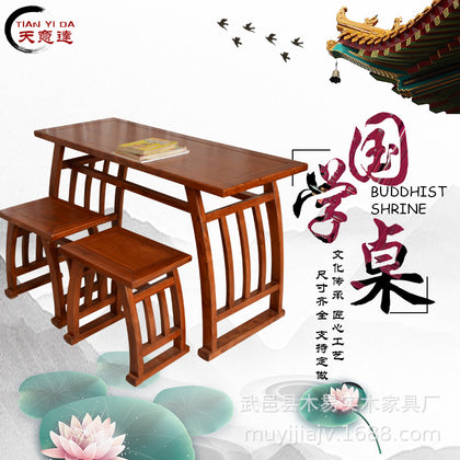 Training tutorial children's Chinese school desk calligraphy saddle table guqin guzheng table and stool