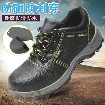 Factory direct supply anti-mite anti-piercing labor insurance shoes foot protection safety shoes wear-resistant steel toe cap work shoes four seasons