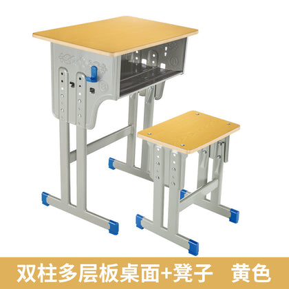Double-column multilayer tabletop + stool yellow