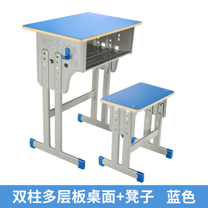 Double-column multilayer table top + stool blue