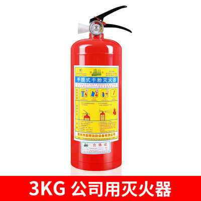 4KG portable dry powder fire extinguisher factory dry powder fire extinguisher shopping mall rental house 4 kg fire extinguisher