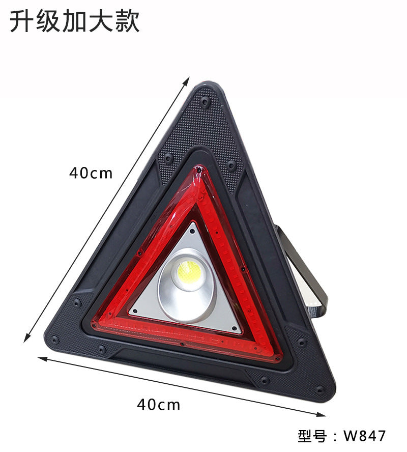 Cross-border car tripod car traffic warning light board failure dangerous parking folding car tripod