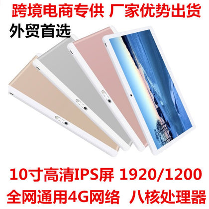 10-inch tablet cross-border e-commerce for manufacturers advantage eight-core dual-card full network 4G network student learning machine