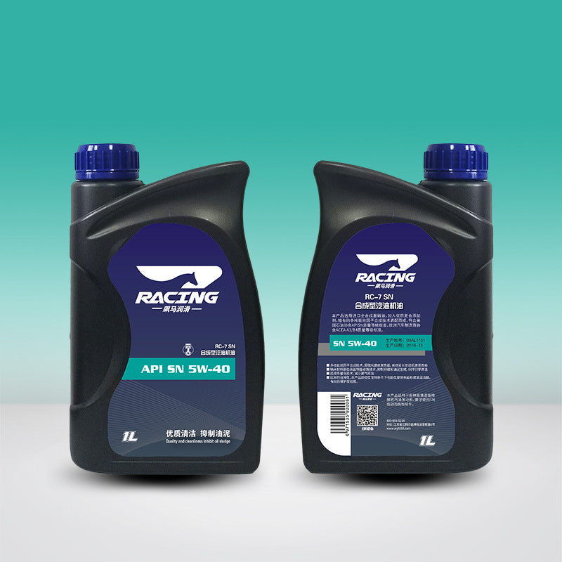 飙马蓝装 RC-7 5W-40 synthetic gasoline engine oil SN grade genuine car engine lubricant 4L