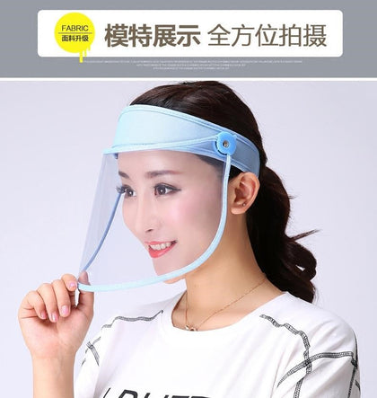 Japanese anti-scald dustproof cooking cooking mask oil-proof mask fried welded photoelectric mask hood anti-toxic windshield