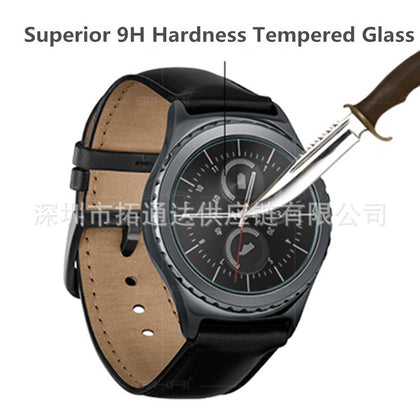 Applicable to Bonengvant V smart watch Tempered film Explosion-proof scratch-resistant