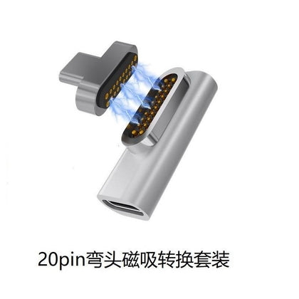Macbook magnetic side insert elbow 20pin full function adapter charging data transmission 4k video type c