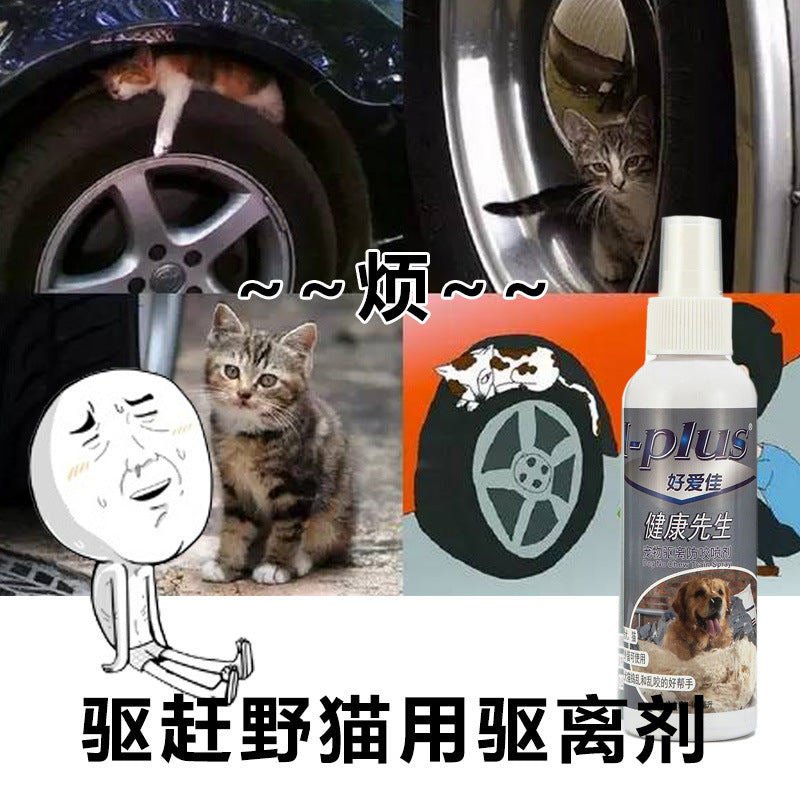 Pet artifact spray drive cat restricted area to catch cat anti-cat spray anti-wild cats and dogs bite to catch climbing dog urine car tires