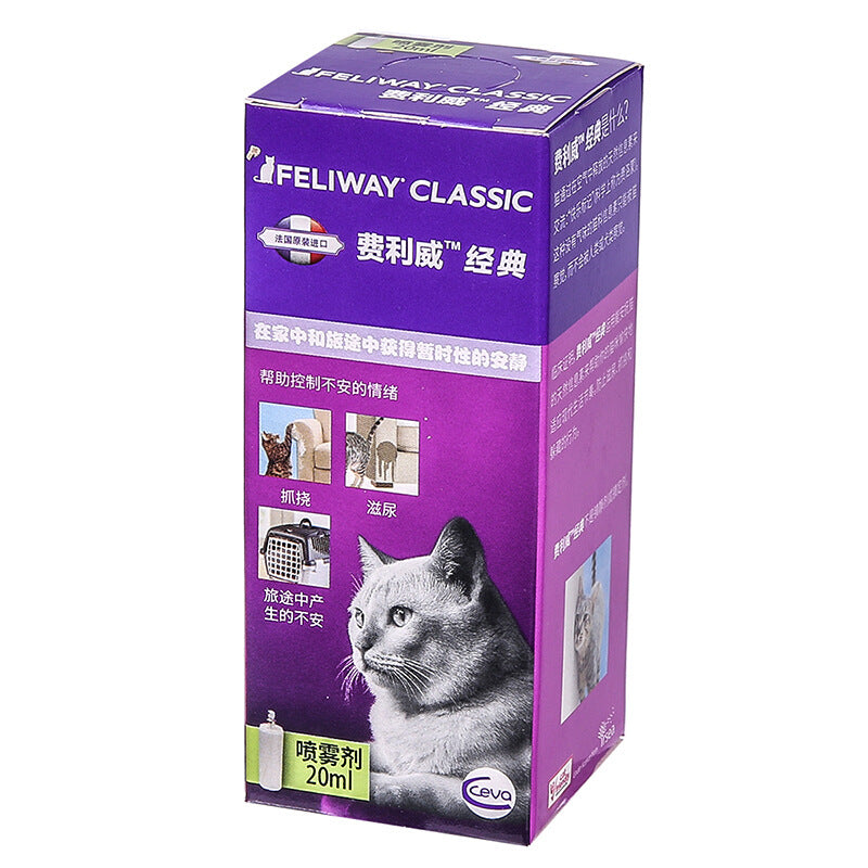 4.7 Felicity Classic Travel Pack Pet Cat Pheromone Appease Emotional Zone Spray 20ml