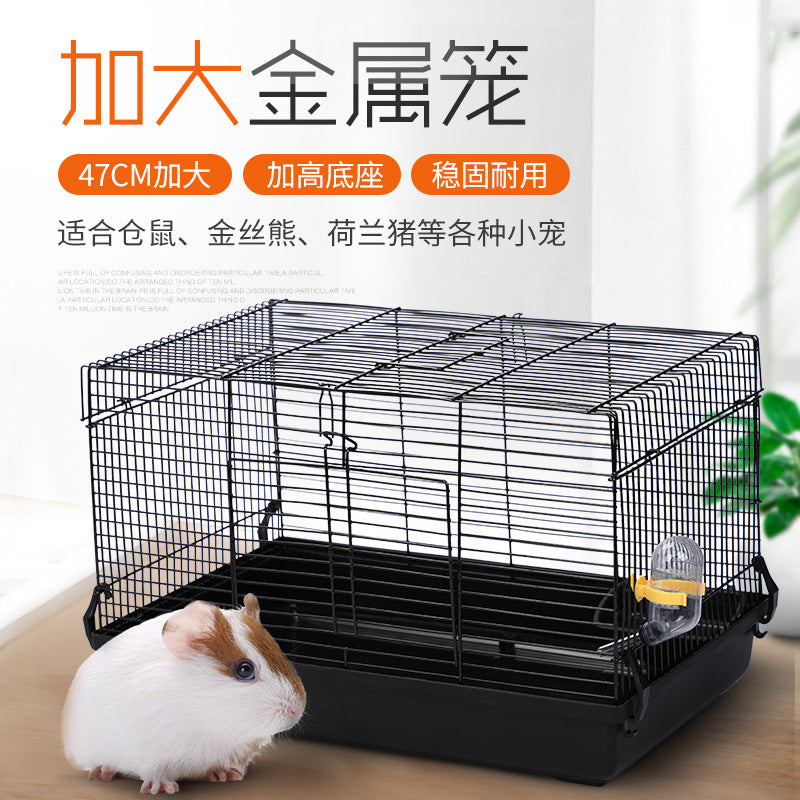 Eight animal husbandry hamster cage luxury basic single-layer garden novice package hamster supplies small nest breeding squirrel cage
