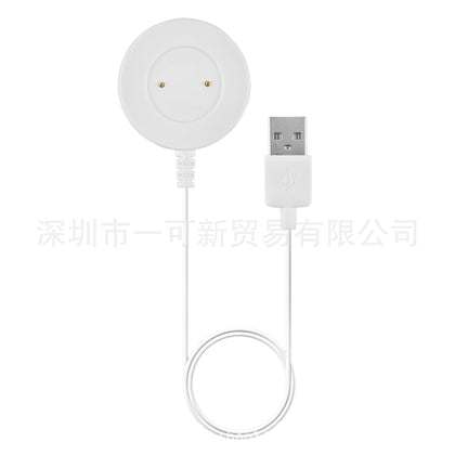Applicable to Huawei Watch GT Applicable to Glory Magic Magic Watch Universal Magnetic Charging Cable