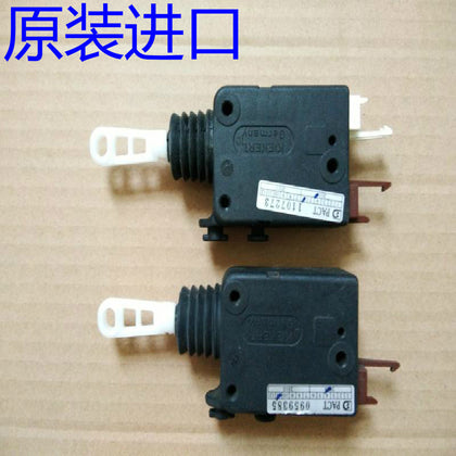 Central control L3L5 racing actually Yue door lock motor Lotus motor locker imported Lotus motor