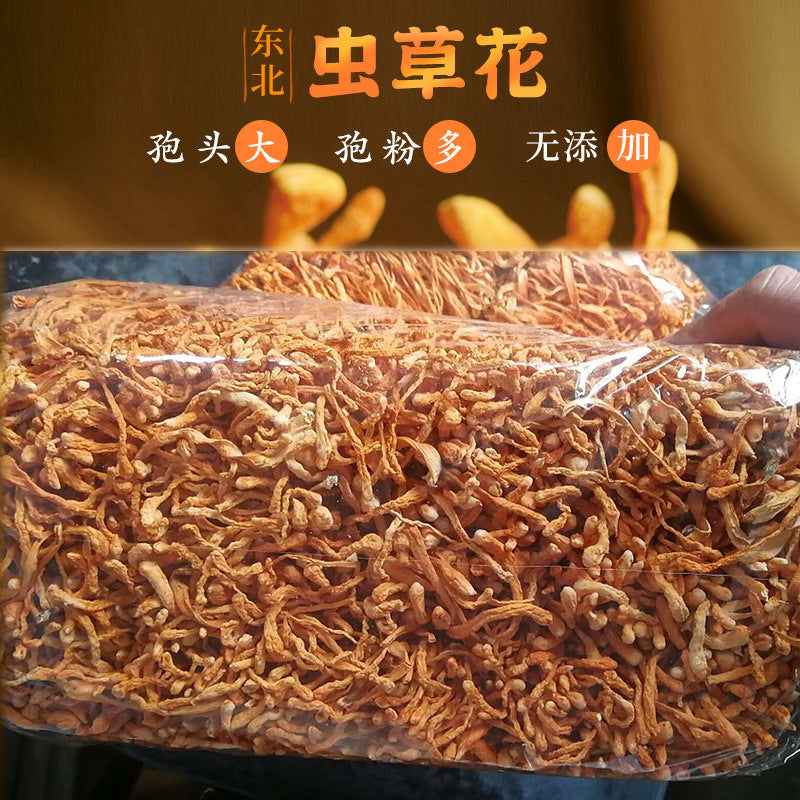 Selected spore head Cordyceps flower 250g dry goods high quality Bulk Cordyceps agricultural products factory direct