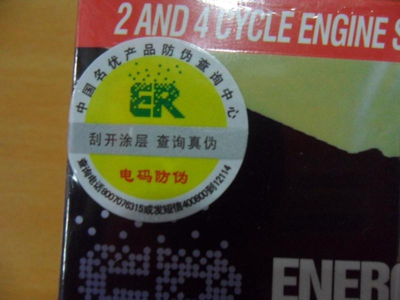 Authentic American ER anti-wear agent An-Nike car engine anti-wear agent oil additive 237ml big ER
