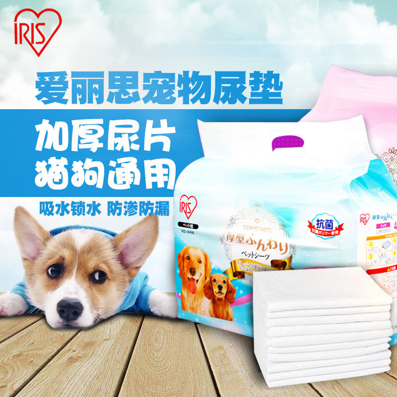 Alice dog pad urine pad thick absorbent diapers diaper 88 pieces large toilet cat supplies