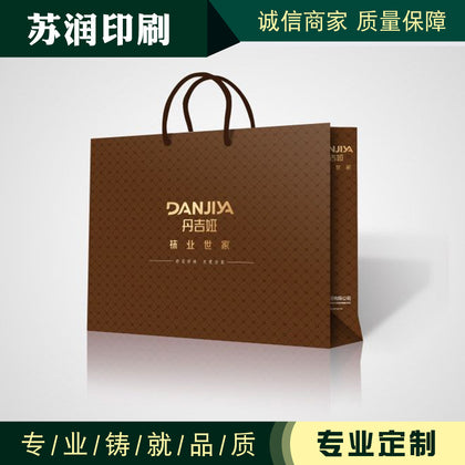 Customized can be printed logo white cardboard paper tote bag custom gift free design packaging paper tote bag