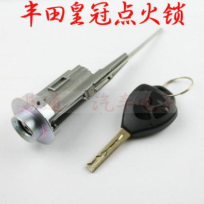 Toyota Crown Ignition Lock Crown Door Lock Yellow Crown Full Car Lock Car Ignition Central Control Lock Door Lock